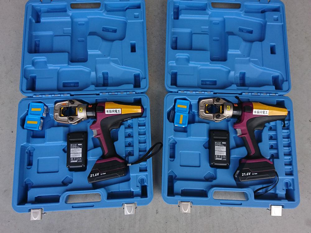 充電油圧式多機能工具導入